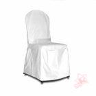 Аренда стульев в белом чехле на мероприятие